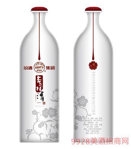 汾酒集团杏花村清酒