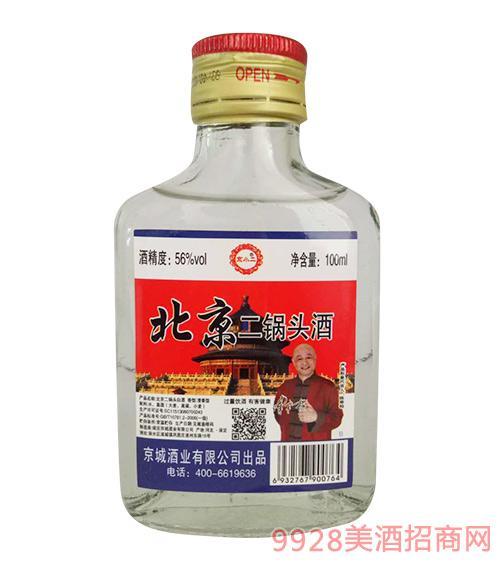 京小二北京二锅头酒56度100ml