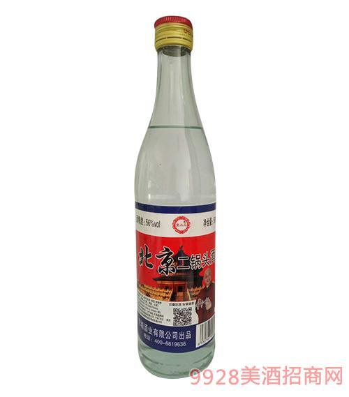 京小二北京二锅头酒(圆瓶)56度500ml