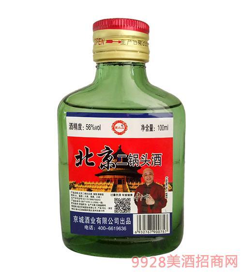 京小二北京二锅头酒(绿瓶)56度100ml