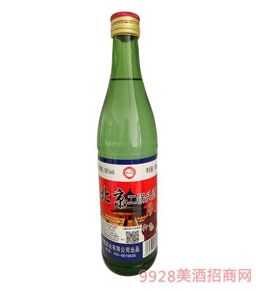 京小二北京二锅头酒(绿圆瓶)56度500ml