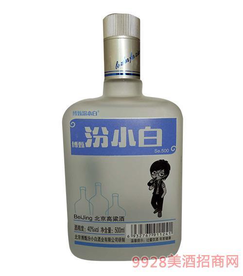 博甄汾小白酒(白盖)40度500ml