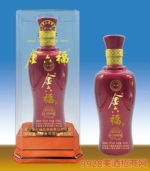 金六福白酒1996珍藏版42度450ml