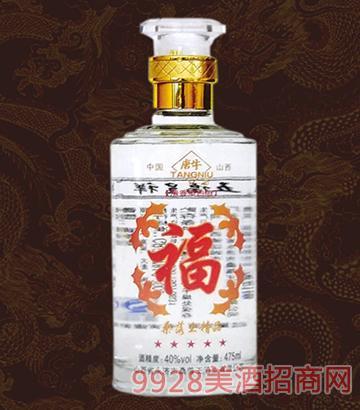 桑落王酒精品40度475ml