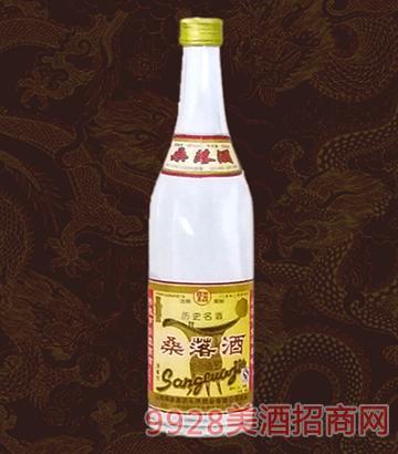 桑落酒瓶装