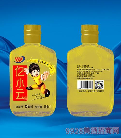 黄瓶亿小云酒42度100ml