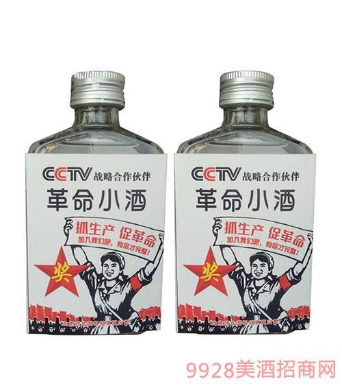 革命小酒(抓生�a促革命)