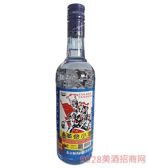 革命小酒北京老窖酒