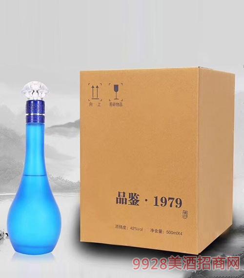 品鉴1979酒(蓝瓶)42度500mlx4