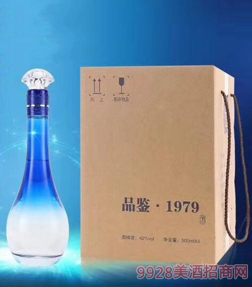 品鉴1979酒42度500mlx4