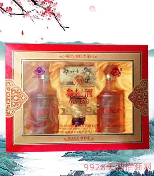 参杞酒透明盒