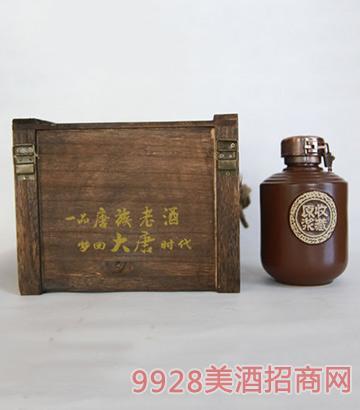 一品唐族老酒收藏原浆贰号