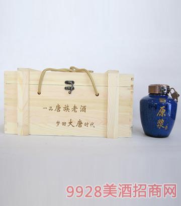 一品唐族老酒中国蓝原浆酒