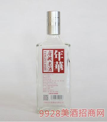唐族老酒年华