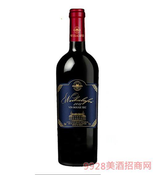 2012威卡城堡干红葡萄酒