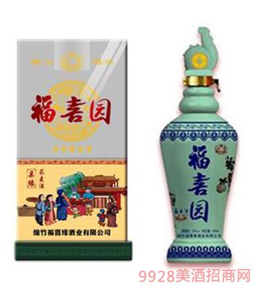 福喜园酒透明盒景德镇瓷瓶