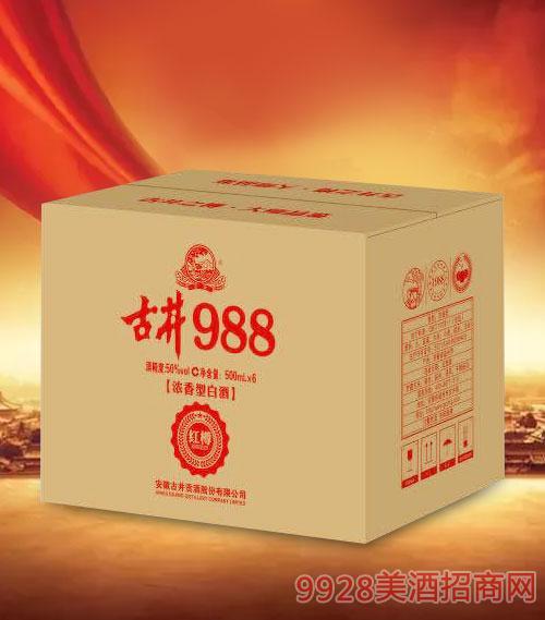 古井988酒红尊50度500mlx6