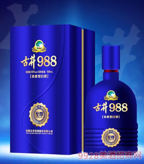 古井988酒至尊50度500ml