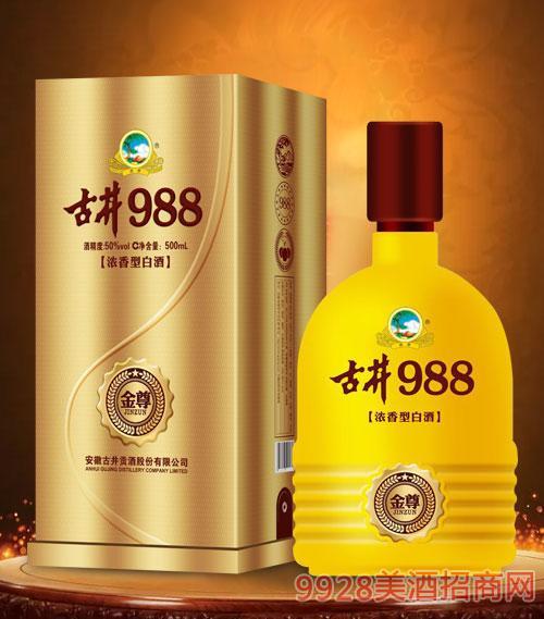 古井988酒金尊50度500ml