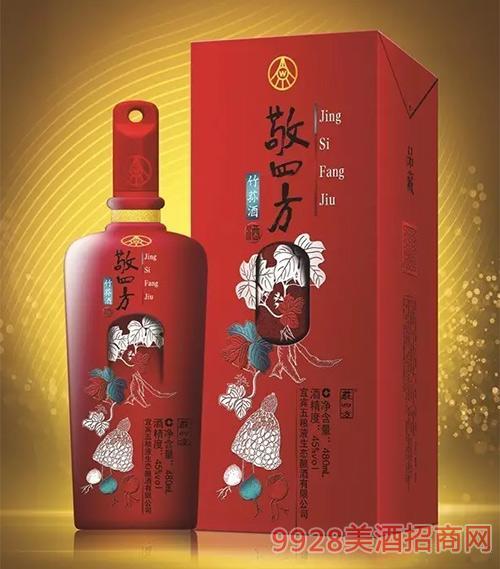 敬四方竹荪酒品藏45度480ml