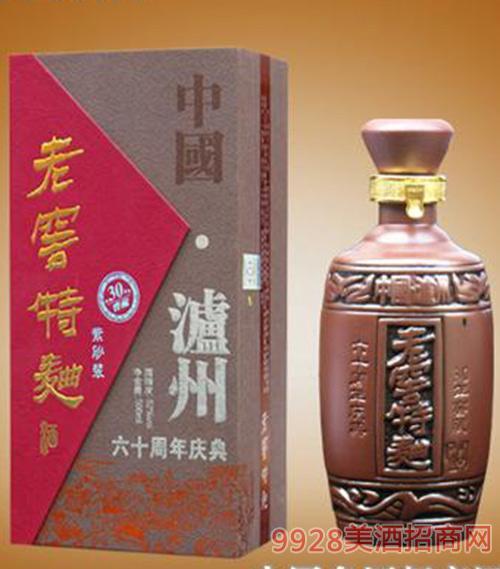 中国泸州老窖特曲30年窖藏
