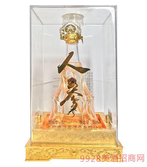 黔宴人参酒水晶盒装52度500ml