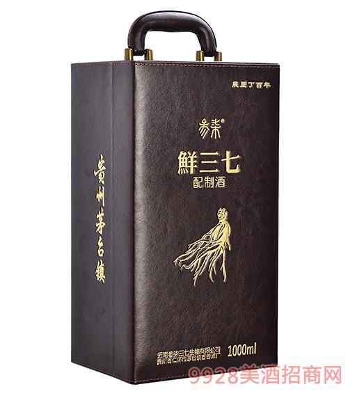 鲜三七酒生肖纪念酒盒装1000ml