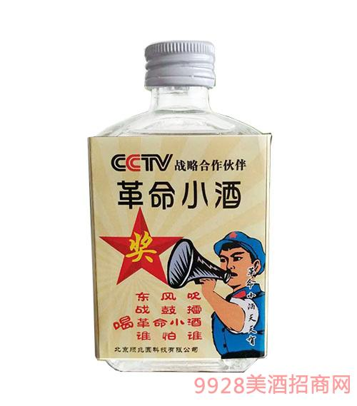 革命小酒(东风吹战鼓擂)