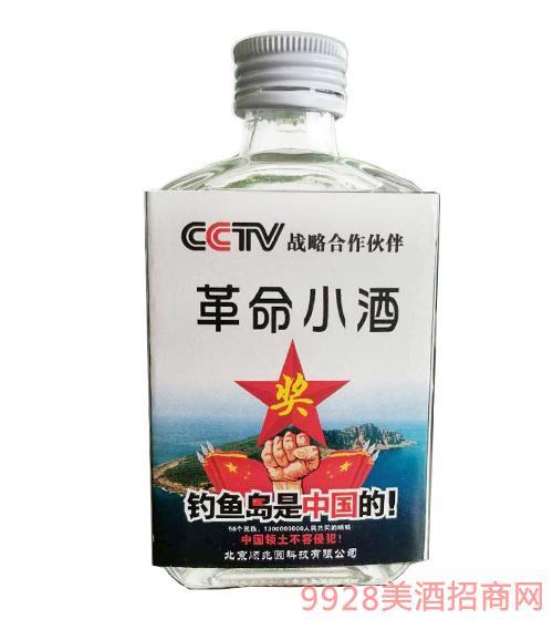 革 命小酒(钓鱼岛是中国的)