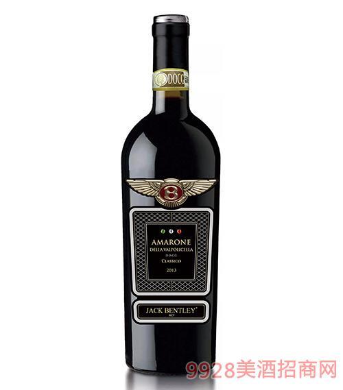 意大利宾利天韵阿玛罗尼干红葡萄酒