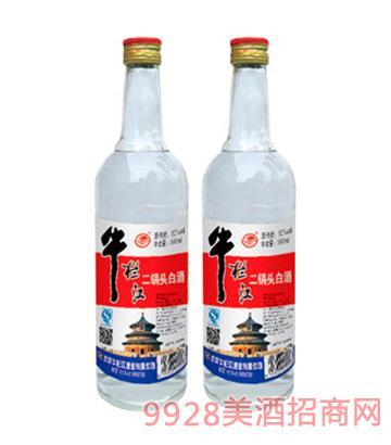 牛�诮�二��^酒(白瓶)50度56度500mlx12