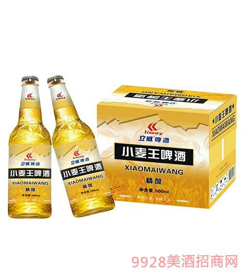 立威啤酒精酿小麦王啤酒500ml