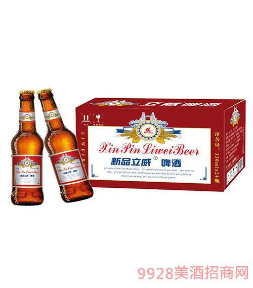 新品立威啤酒红瓶330ml×24
