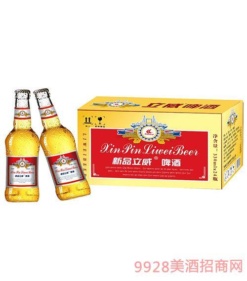 新品立威啤酒白瓶330ml×24