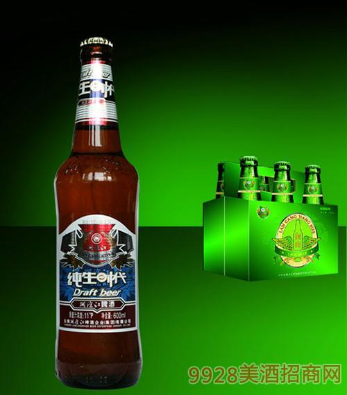 澜沧江啤酒纯生时代