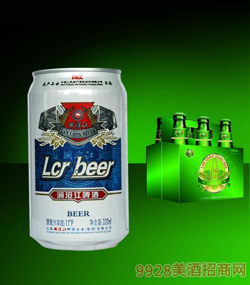 澜沧江罐装啤酒蓝标