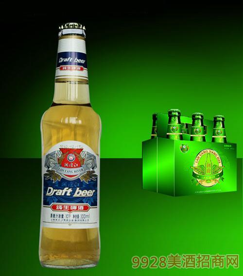 澜沧江纯生啤酒小瓶