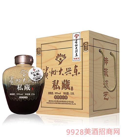 贵州大兴东酒私藏黑坛2500ml