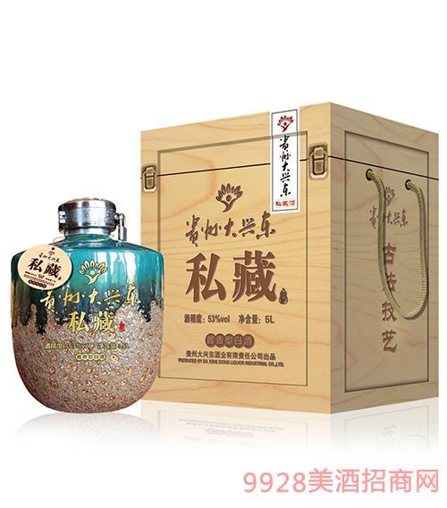 贵州大兴东酒私藏火山岩2500ml