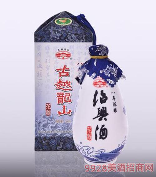 古越龍山庫藏年份酒系列雙龍八年酒500ml