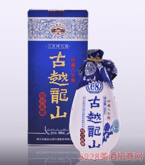 古越龍山庫藏年份酒系列庫藏八年酒500ml