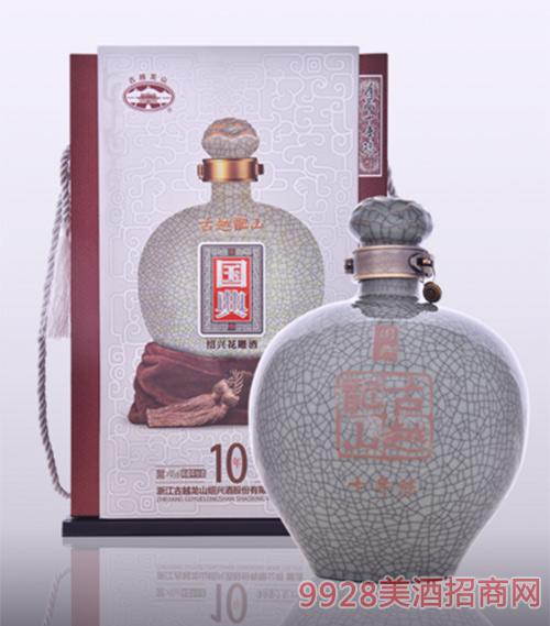 古越龍山國典十年陳紹興花雕酒2.5L