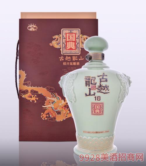 古越龍山國典十年陳紹興花雕酒5L