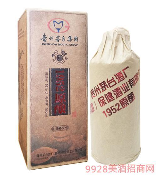 台源1952原酿酒53度500ml酱香型白酒