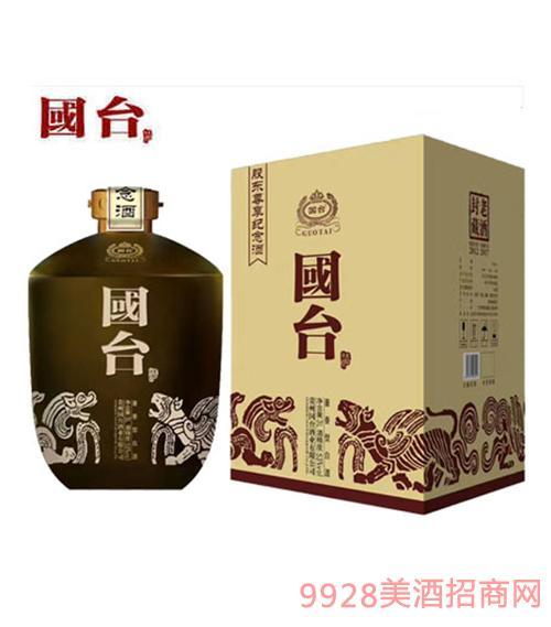 国台股东尊享纪念酒