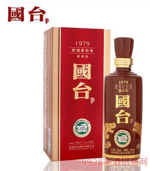 国台酒国台1979