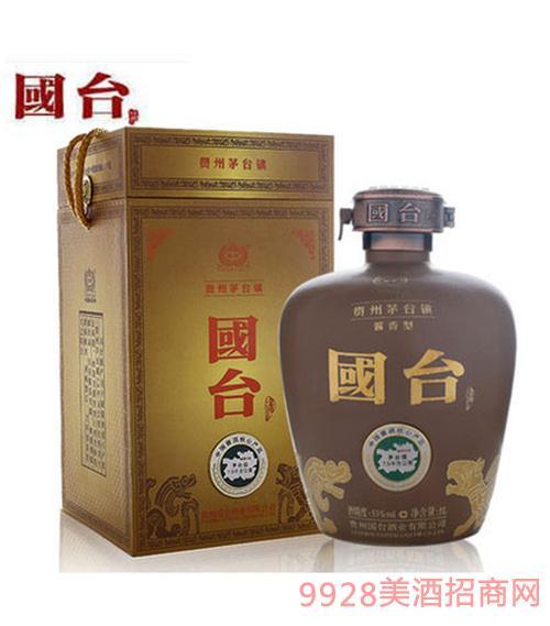 国台坛酒十五年