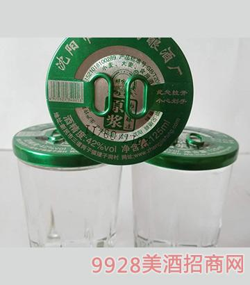 郑家坊原浆酒杯装42度125ml