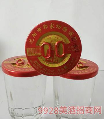 郑家坊二曲酒杯装42度125ml