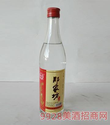 郑家坊酒光瓶白酒